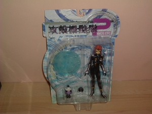 Figurine Man machine
