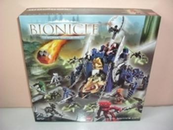 Bionicle Visorak 8757