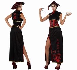 Deguisement costume Chinoise noir et rouge  XS-S