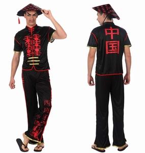 Deguisement costume Chinois noir et rouge  XL