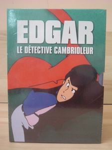 EDGAR coffret 5 dvd neufs