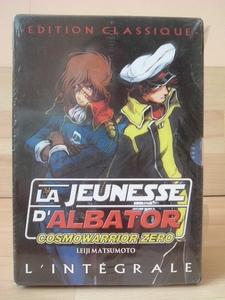 La jeunesse d'Albator coffret 4 dvd neufs