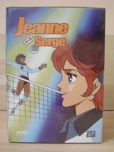 Jeanne et Serge coffret 5 dvd neufs