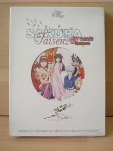 SAKURA TAISEN coffret dvd neufs