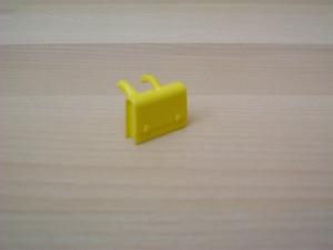 Cartable jaune