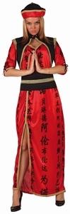 Deguisement costume Chinoise XS-S SUR PLACE UNIQUEMENT