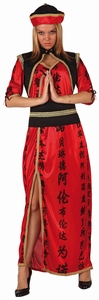 Deguisement costume Chinoise SUR PLACE UNIQUEMENT