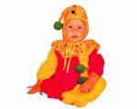 Deguisement costume Clown 1-6 mois