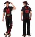 Deguisement costume Chinois noir et rouge  XS-S