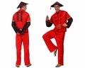 Deguisement costume Chinois rouge  XS-S