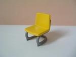 Chaise de bureau jaune Neuve