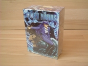 Silent Mobius coffret 5 dvd neufs