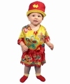 Deguisement costume Hippie  3-4 ans