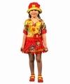 Deguisement costume Hippie fille 7-9 ans sans chapeau