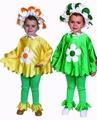 Deguisement costume Fleur 3-4 ans vert ou jaune
